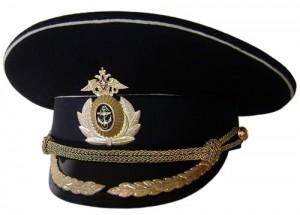 Black Captain Hat