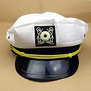Boat Captain Hat