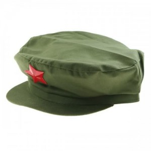 Chinese Military Hat