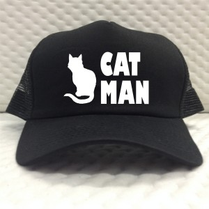 Funny Trucker Hat