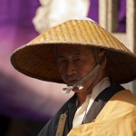 Japanese Straw Hat