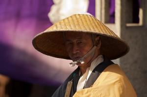 Japanese Straw Hat