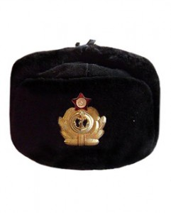 Russian Military Fur Hat