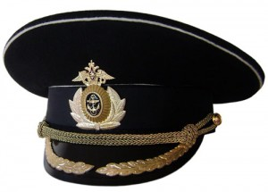 Russian Military Hat Image