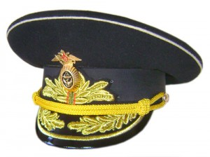 Russian Military Hat Images