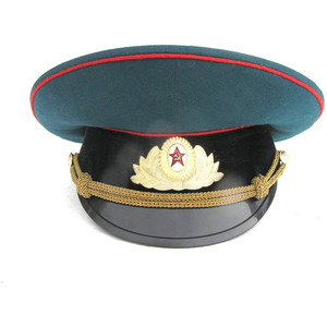 Russian Military Hat Pictures