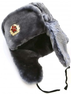 Russian Winter Hat with Ear Flaps