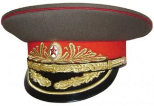 Soviet Army Hat