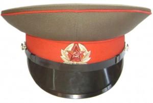 Soviet Hat Images