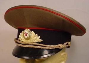 Soviet Military Hat