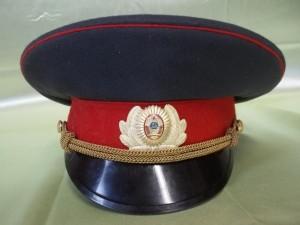 Soviet Union Hat