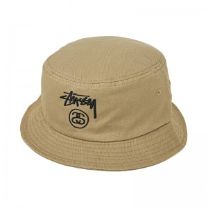 Khaki Bucket Hats
